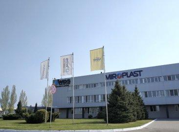 ООО «МИРОПЛАСТ» (завод по производству пластиковых окон)