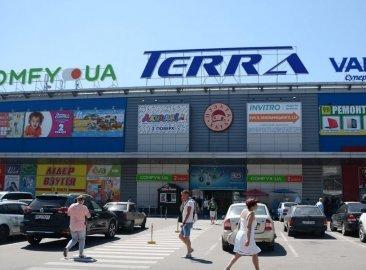 Сеть торговых центров «ТЕРРА»