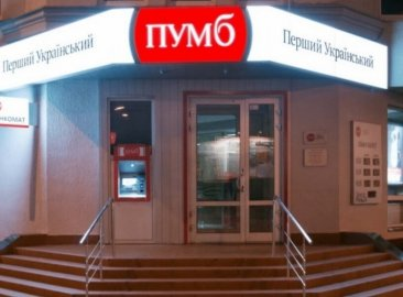 Банк «ПУМБ»
