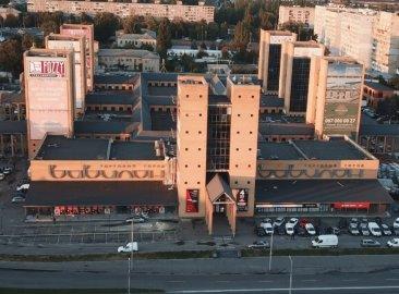 Торговый город «Вавилон»