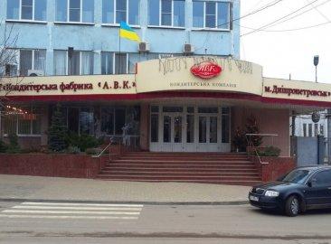 Компания «АВК» — одно из крупнейших кондитерских предприятий Украины