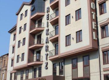 Отель «Рейкарц»