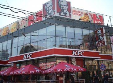 Сеть ресторанов быстрого питания «KFC»