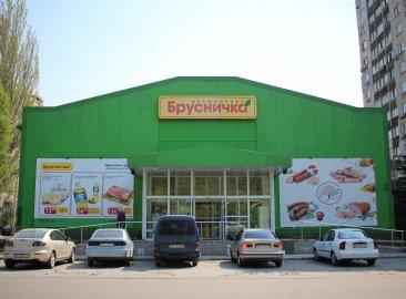 Сеть супермаркетов «Брусничка» (более 50 объектов)