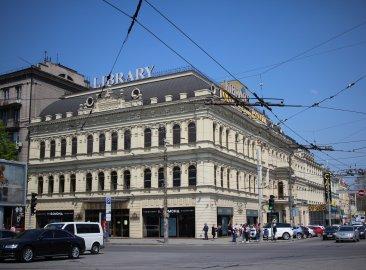 Торговый дом «Library»