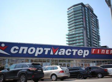 Сеть магазинов «Спортмастер»