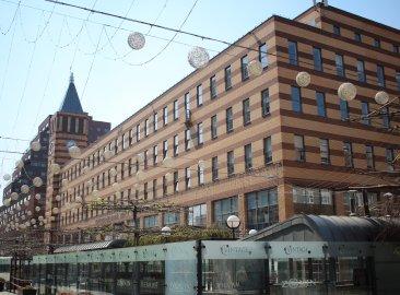 Торгово-деловой комплекс «Босфор»