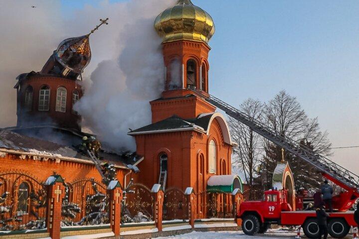 Ликвидация пожара в церкве «Святого Феодосия Черниговского»