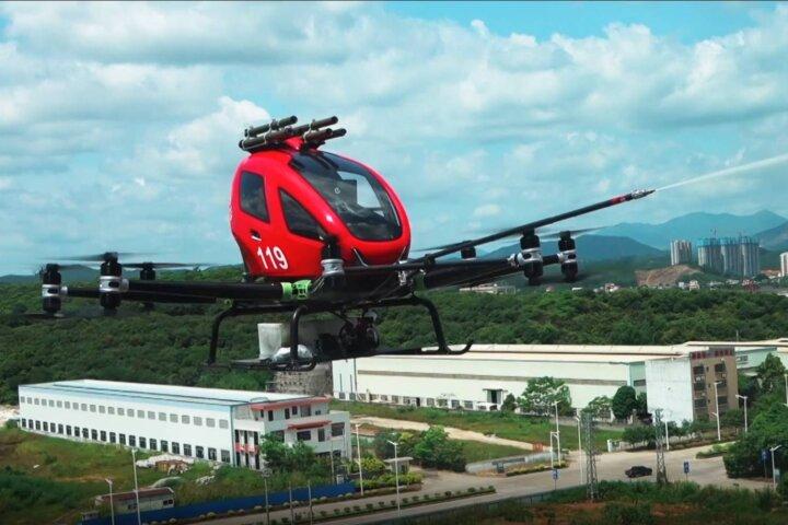 Летающий пожарный 216F